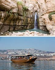 WND-Netanyahu-Friedman-Banner WND Holy Land Tour & Pilgrimage 2017