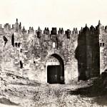 Photos of Jerusalem - Damascus Gate
